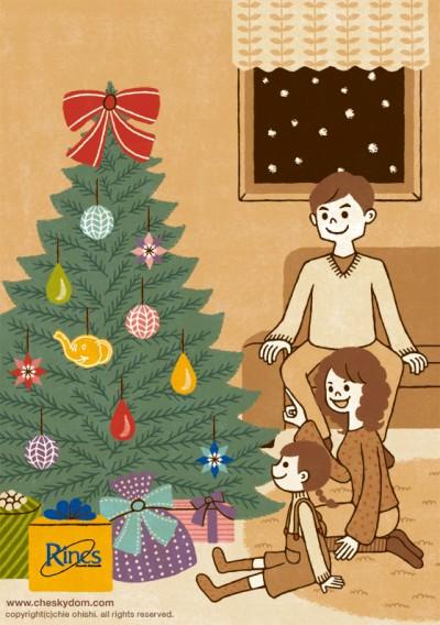 株式会社リンクス クリスマスカード