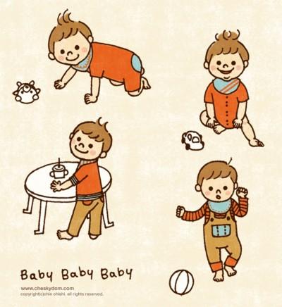 Baby Baby Baby