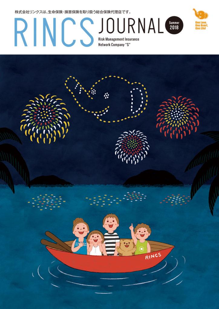 船の上で花火を見上げるキャラクターたち