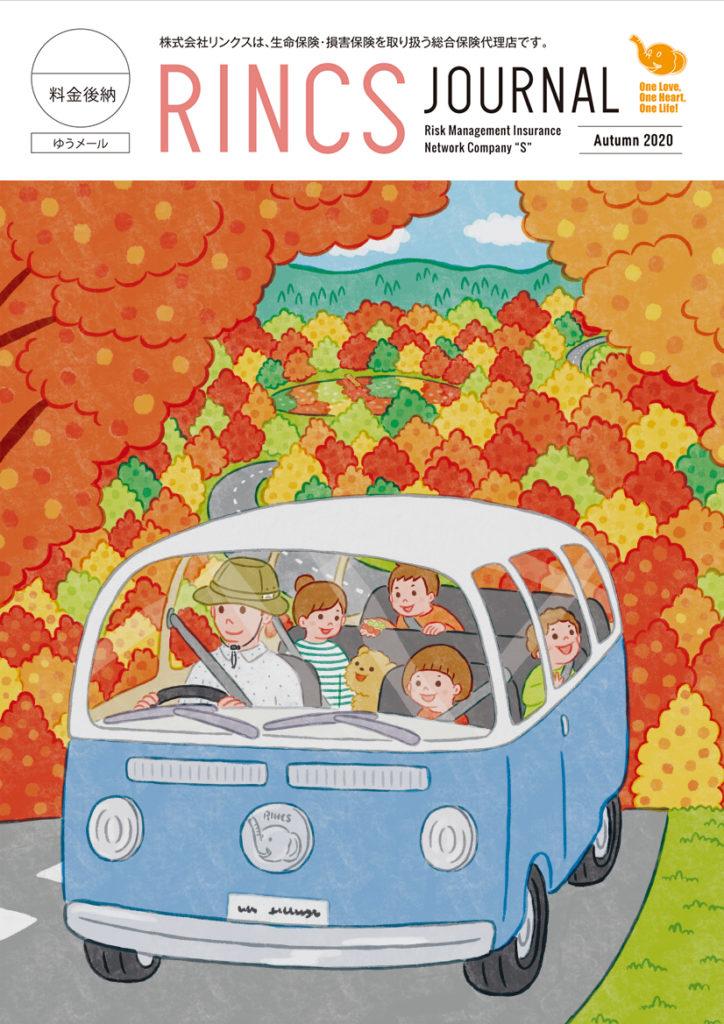 紅葉の中バスで小旅行しているキャラクターたち