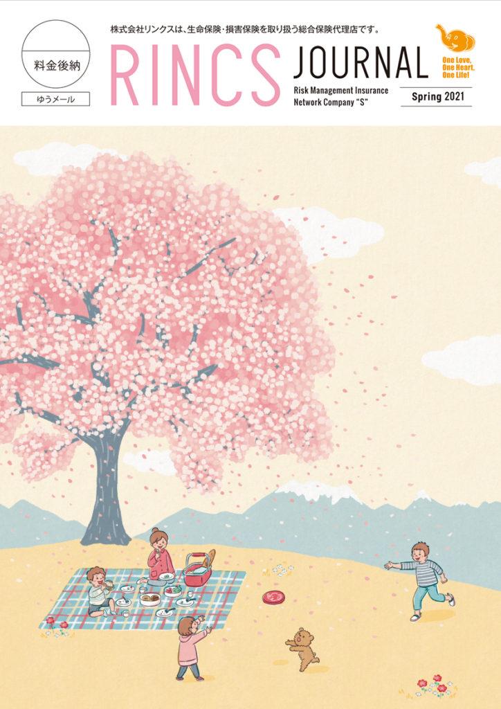 桜舞い散る丘の上でピクニックをするキャラクターたち