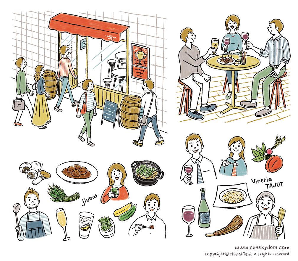 バルで飲食する人々のイラスト