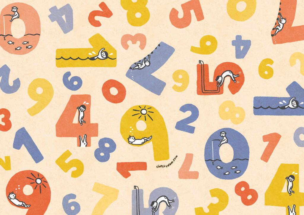 パターンイラスト:ランダムに並んだ数字の中にユーモアのある行動をする人物のイラストが入っている