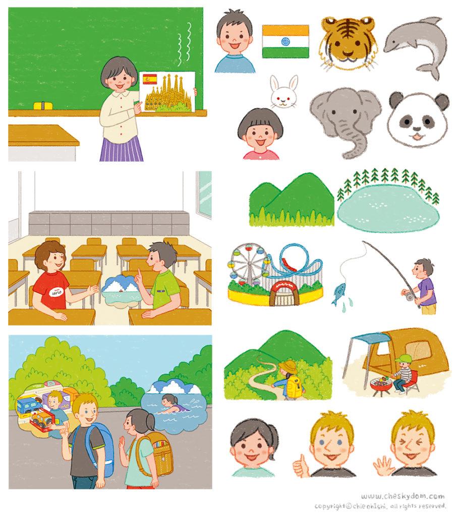 教室での発表、動物、夏休みのイベントのイラスト