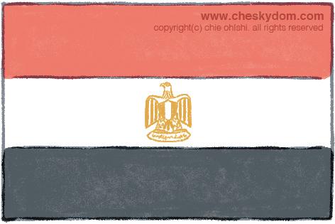 エジプト国旗