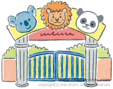 動物園イラスト