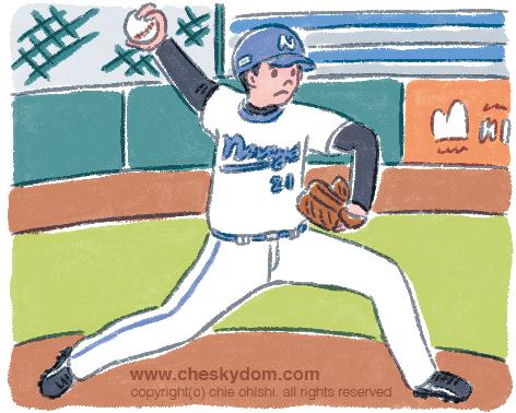 野球選手イラスト
