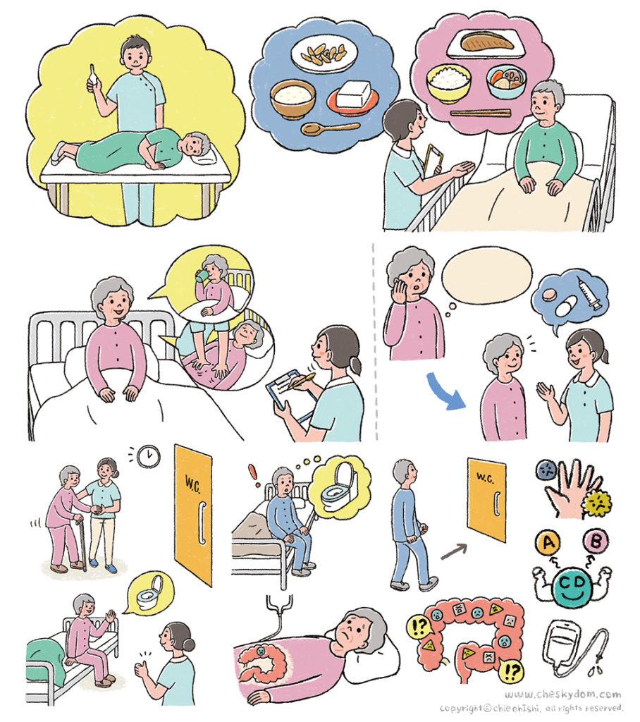 入院患者と看護師のイラスト
