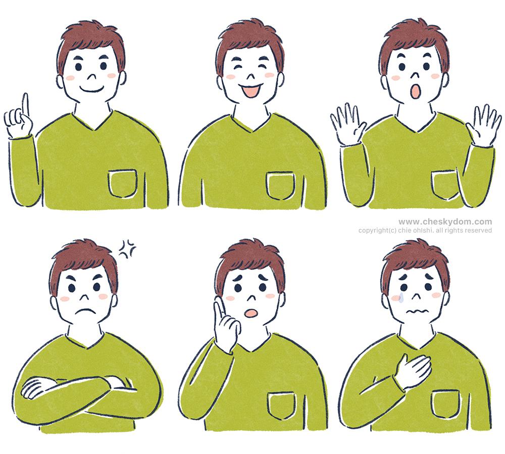 男性の色々な表情のイラスト