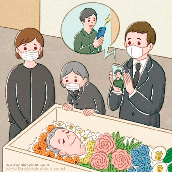 棺の中のご遺体とリモートで繋いで会話をしている遺族のイラスト