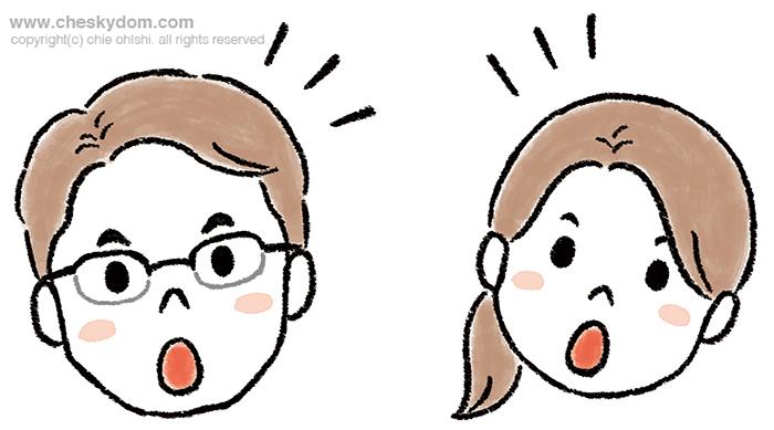 会社員が驚いている表情イラスト