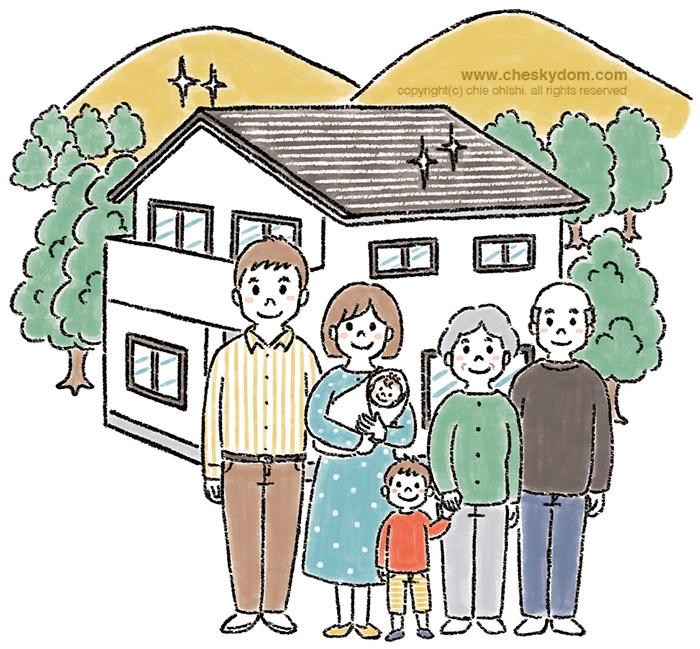 二世帯住宅のリフォームと家族のイラスト