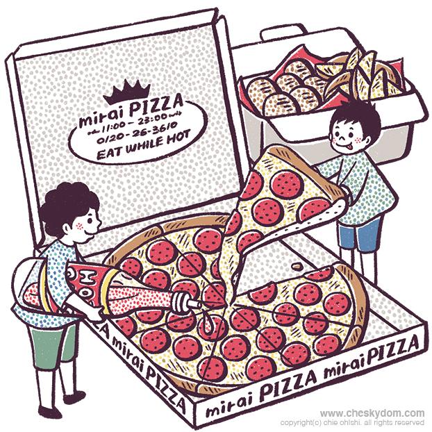 大きなピザを食べるイラスト