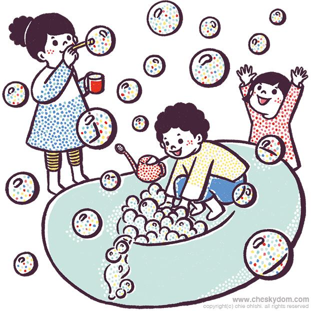 石鹸で遊ぶ子供達のイラスト