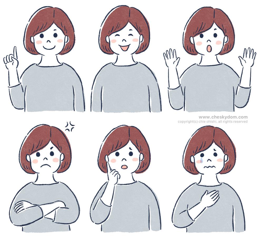 女性の色々な表情のイラスト