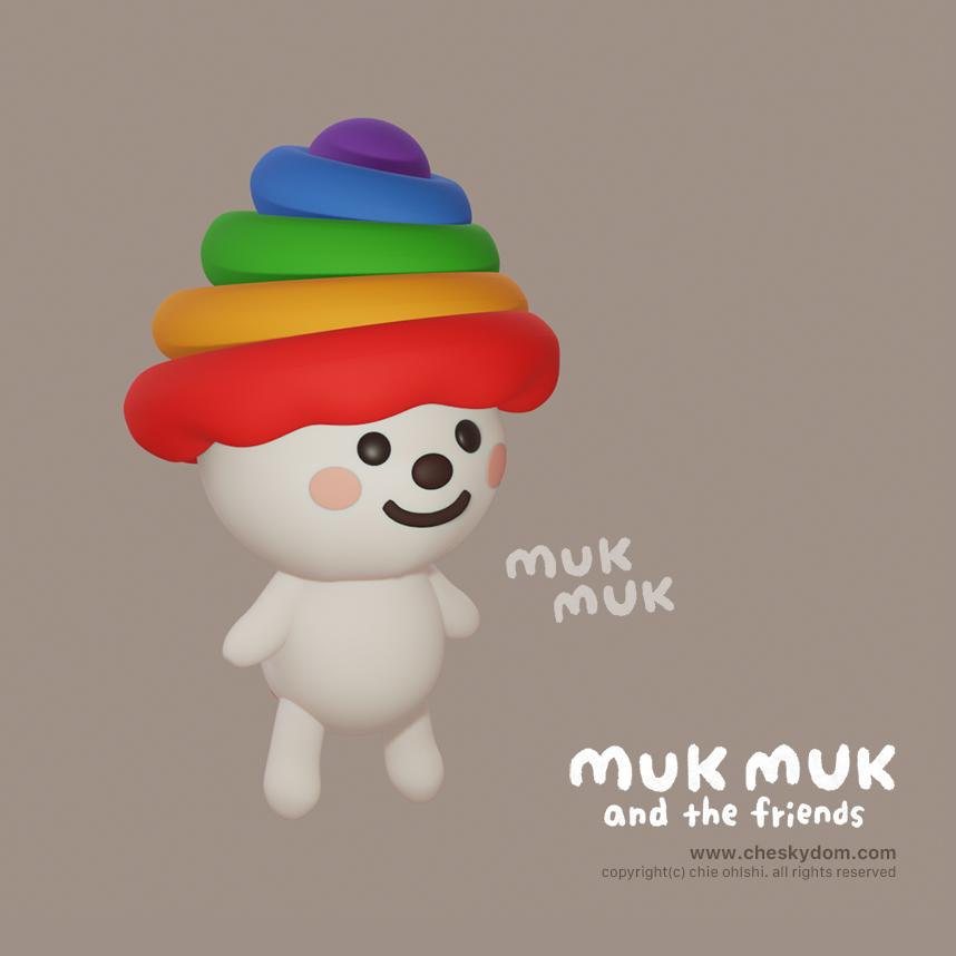 オリジナルの3Dキャラクター:虹のこ・ムクムク