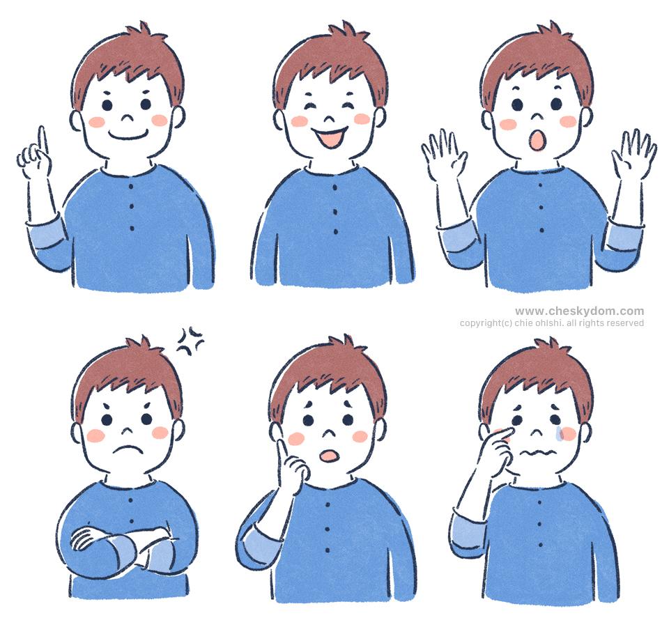 男の子の色々な表情のイラスト