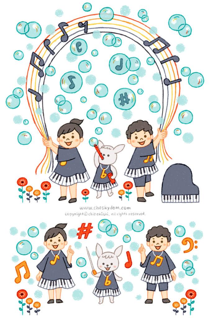 ピアノ教室のイメージイラスト。ピアノ柄の服を着た子供達とうさぎのキャラクターとシャボン玉。