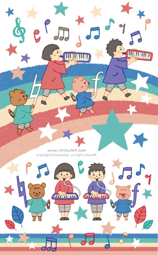 ピアノ教室のイメージイラスト。虹を渡る楽器を吹く子供達と動物。