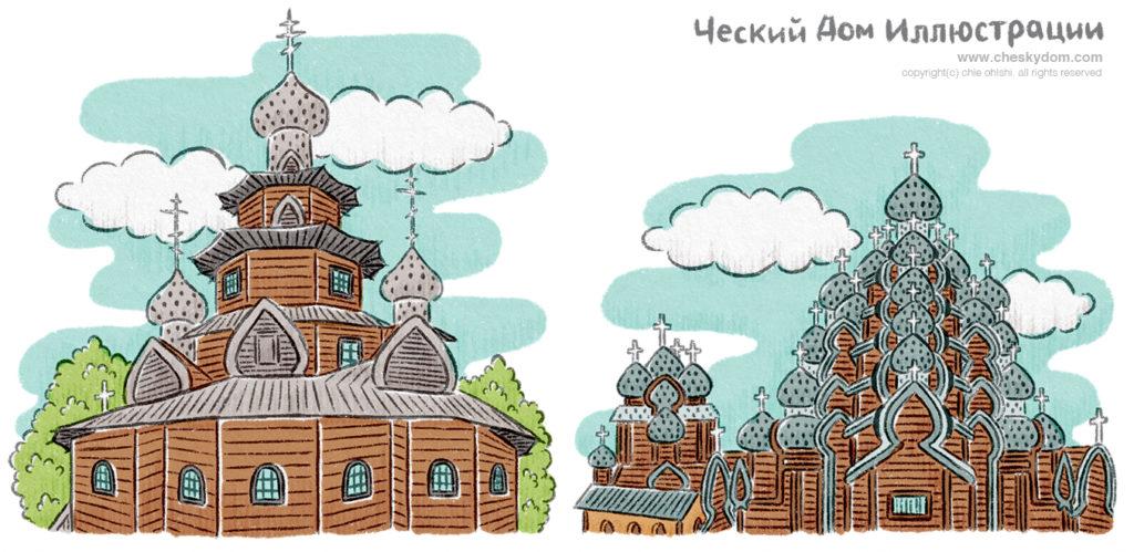 ロシアの教会のイラスト
