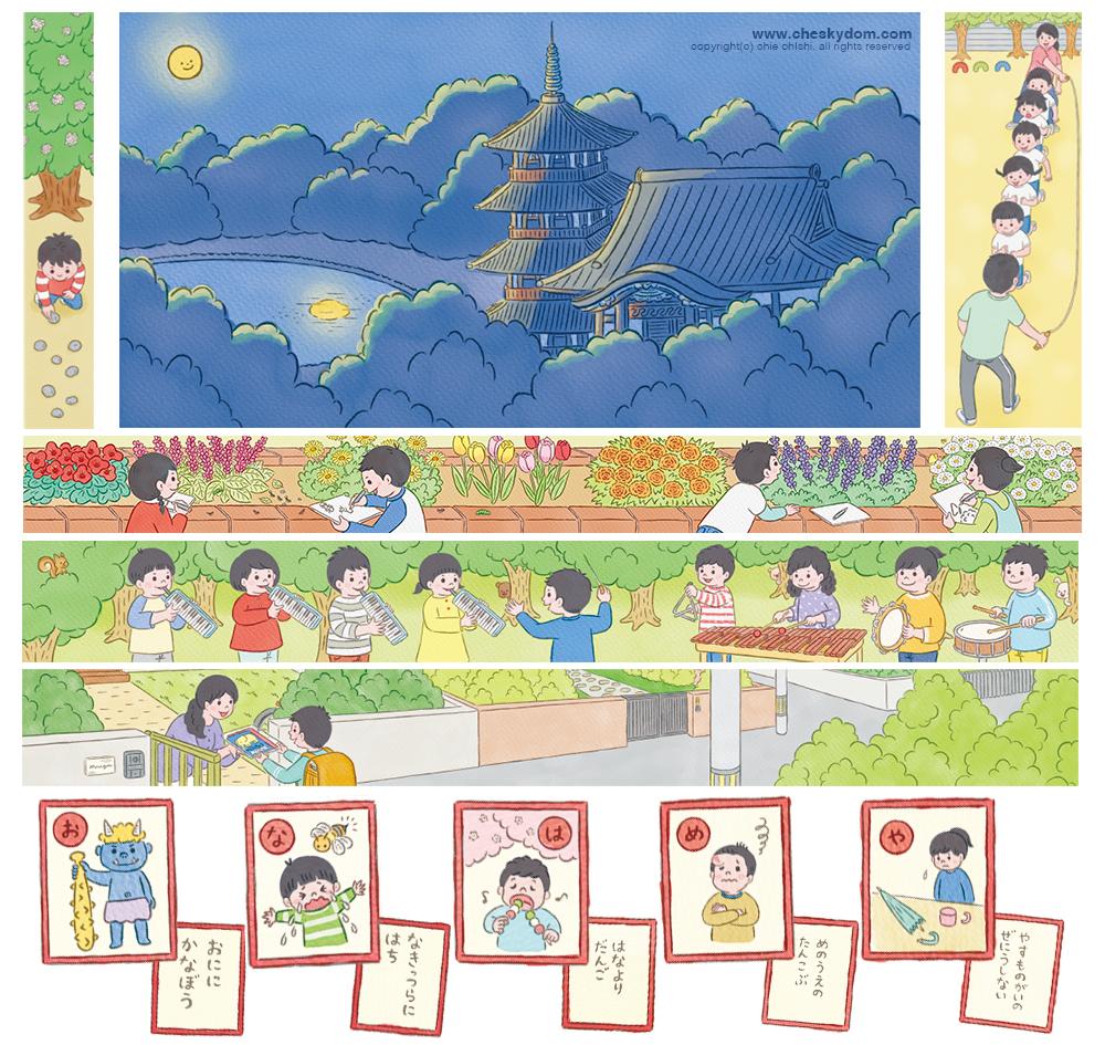 お寺、縄跳びをする子供達、学校の花壇で観察する子供達、音楽会で演奏する子供達、いろはカルタのイラスト