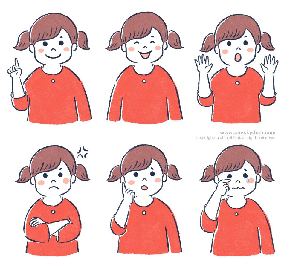 女の子の色々な表情のイラスト