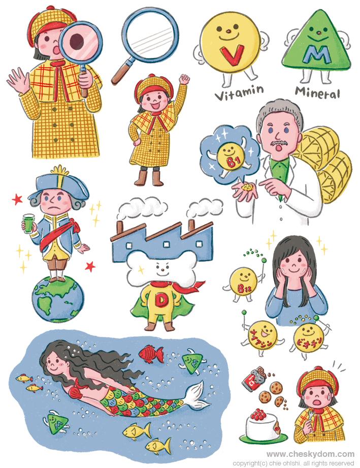 擬人化したビタミン、ミネラルのキャラクターや、ナポレオン、人魚などのイラスト