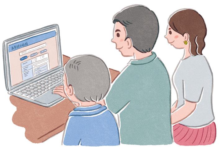 葬儀社をネットで検索する遺族のイラスト