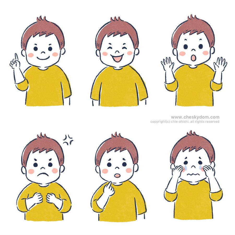 小さい男の子の色々な表情のイラスト