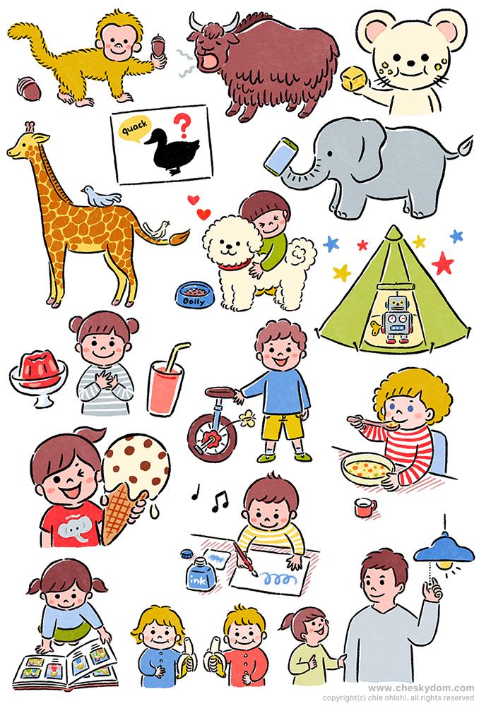 動物や子供のイラストいろいろ