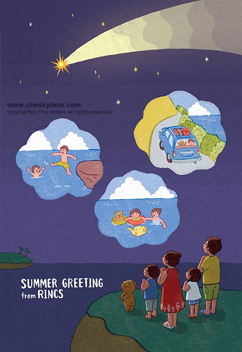 海で遊んだ思い出を思い返しながら流れ星に願う子供達のイラスト
