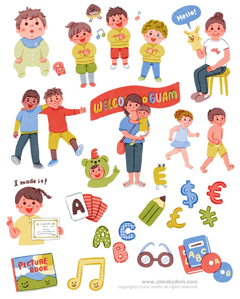 子供、親子、記号、キャラクターのイラスト